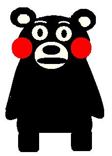 クマもん徳子.png