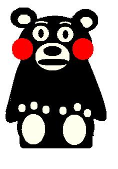クマもん2noriko.png