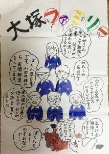 IMG_0378 - コピー.JPG