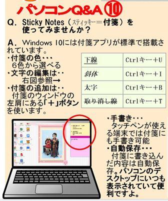 Q&A10.JPG