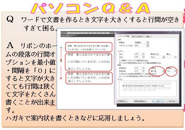 Q&A3.JPG