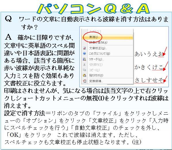 Q&A4.JPG