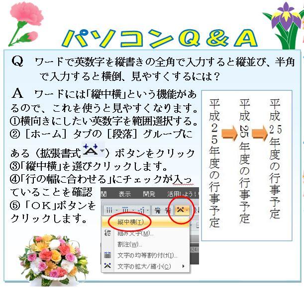 Q&A5.JPG