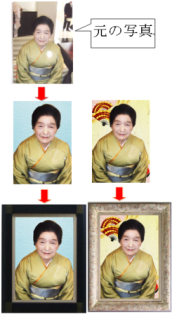 blog用.PNG