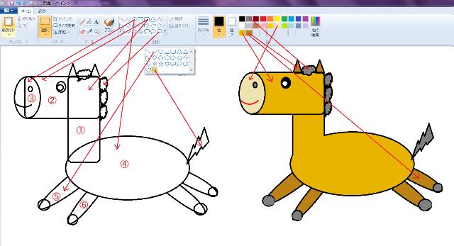 馬の描き方2.png