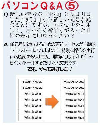 Q&A5gatu.JPG
