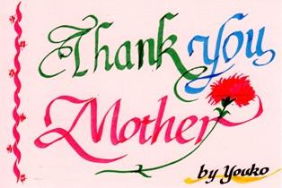 mother3.jpg